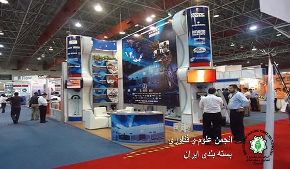 نمایشگاه های خارجی