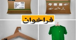 t-shirt-packaging-hangerpack