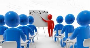 دوره-های-آموزشی - Copy (2)