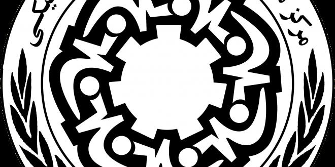 logoy markaz motalat logisicy
